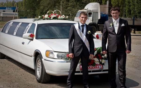 Matrimonio Russo, per caso, non so dove.