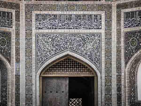 Bukhara. La città (più) sacra dell'Asia Centrale
