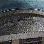 bukhara-medressa-khalon-iscrizioni