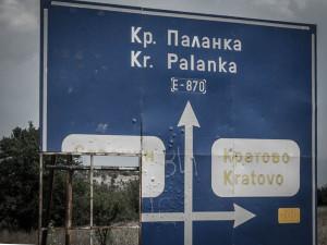 macedonia-segnaletica-palanka