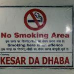 viaggio in india amritsar divieto fumo