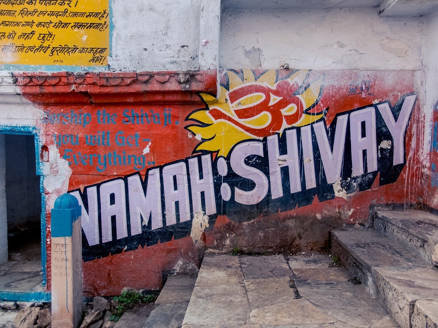 cultura indiana pushkar shivaismo