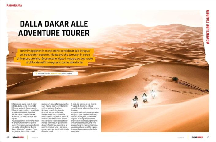 roadbook-1-approfondimento-dakar-adventure-tourer